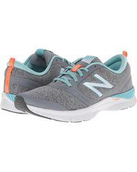 New Balance Gray 711 - Lyst