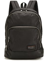 Marc By Marc Jacobs - Men'S The Ultimate Backpack - Lyst