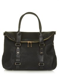 Topshop Flap Front Holdall - Lyst