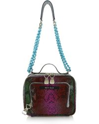 House Of Holland Lunch Box - Lyst