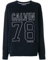 Calvin Klein Jeans - Sports Logo Pullover - Lyst