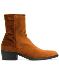 Haider Ackermann - Pointed Ankle Boots - Lyst