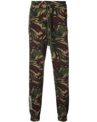 Off-White c/o Virgil Abloh - Camouflage Ripstop Track Trousers - Lyst