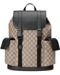 9d7f33f2afa575 Gucci Beige Gg Supreme 'loved' Angry Cat Backpack in Natural for Men ...