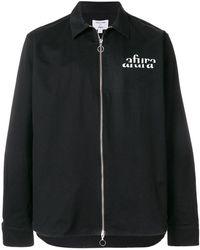 Soulland | Zipped Logo Lightweight Jacket | Lyst