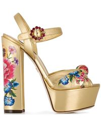 Dolce & Gabbana - Gold Platform Sandals - Lyst