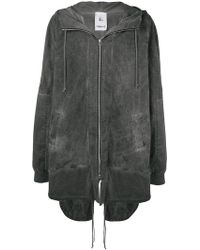 Lost and Found Rooms - Parka oversize à fermeture zippée - Lyst