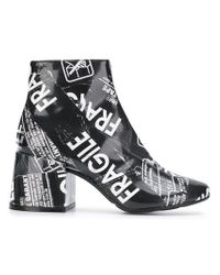 MM6 by Maison Martin Margiela - Fragile Tape Ankle Boots - Lyst