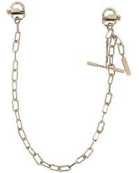 DSquared² - Logo Plaque Trouser Chain - Lyst