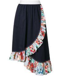 I'm Isola Marras - Ruffled Trim Asymmetric Skirt - Lyst