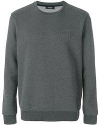 CALVIN KLEIN 205W39NYC - Logo Sweatshirt - Lyst