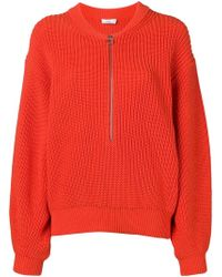 Closed - Cable Knit Zipped Jumper - Lyst