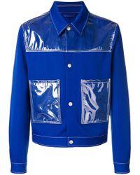 Maison Margiela - Vinyl Patches Denim Jacket - Lyst