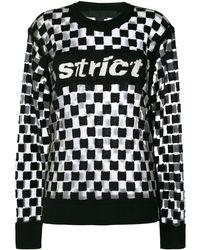 Alexander Wang チェック柄 セーター - ブラック