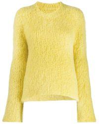 Maison Margiela Slouchy Round Neck Sweater - Yellow