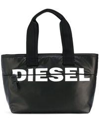 DIESEL - Printed Logo Shopper - Lyst