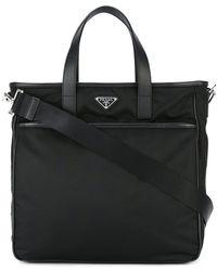Prada - - Classic Tote - Men - Leather/nylon - One Size - Lyst