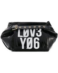 RED Valentino - Contrast Crossbody Bag - Lyst