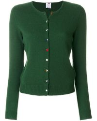 Ultrachic - Fitted Knitted Cardigan - Lyst