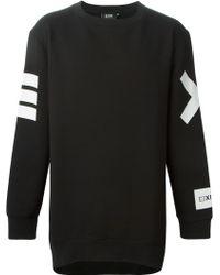Ejxiii - Printed Sweatshirt - Lyst