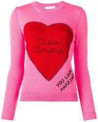 Giada Benincasa - 'ciao Amore' Patch Sweater - Lyst
