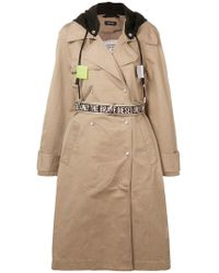 DIESEL - Hooded Trench Coat - Lyst