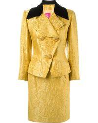 Christian Lacroix - Patterned Skirt Suit - Lyst
