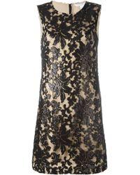Diane von Furstenberg - - 'kaleb' Dress - Women - Nylon/polyester/spandex/elastane - 12 - Lyst