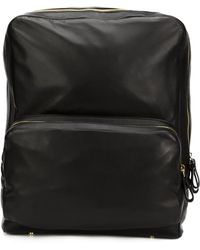 Pierre Hardy - Leather Backpack - Lyst