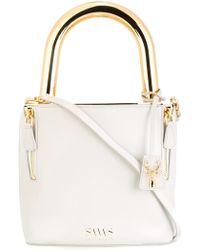 SAVAS - 'lucchetto' Padlock Bag - Lyst