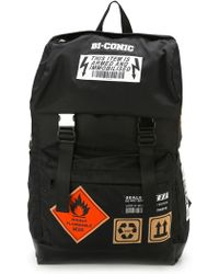 KTZ - Patch Backpack - Lyst