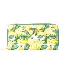 MUVEIL - Banana Print Zip Up Wallet - Lyst