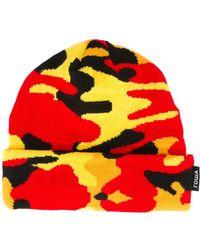 Gosha Rubchinskiy - Camouflage Hat - Lyst