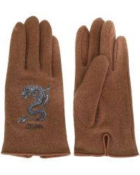 Jean Paul Gaultier - Dragon Embroidered Gloves - Lyst