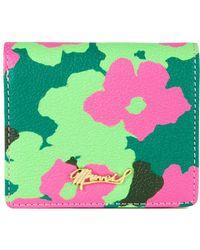 MUVEIL - Floral Print Wallet - Lyst