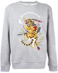 Paul & Joe - 'etigrou' Sweatshirt - Lyst