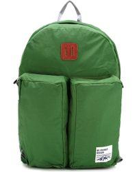 Mt.rainer Design - Multi-pocket Backpack - Lyst