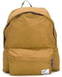 Mt.rainer Design - Front Pocket Backpack - Lyst
