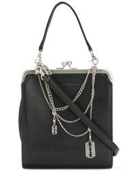 Jean Paul Gaultier - Razor Pendant Chain Bag - Lyst