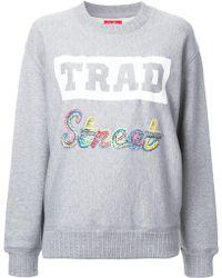 Coohem - Fancy Sweatshirt - Lyst