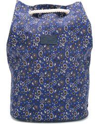 Fefe | Paisley Print Backpack | Lyst