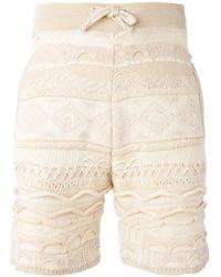 Laneus - Knitted Bermuda Shorts - Lyst