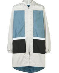 Iise - Zipped Hooded Jacket - Lyst