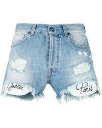 Gaëlle Bonheur - Printed Pockets Denim Shorts - Lyst