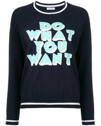 P.A.R.O.S.H. - Do What You Want Jumper - Lyst