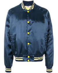 Gcds | Sea Riously Bomber Jacket | Lyst