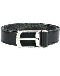 Etro - Skinny Belt - Lyst