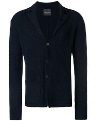 Roberto Collina - Button Fitted Cardigan - Lyst