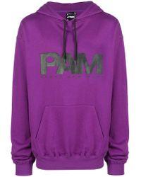 P.a.m. Perks And Mini - Logo Printed Hoodie - Lyst