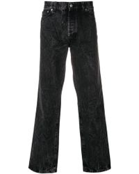 Givenchy - Wrinkled Effect Jeans - Lyst